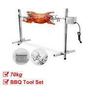 Foldable Rotisserie Spit Roaster Bbq Tool Sets Picnic Outdoor Cooker Grill2 70kg