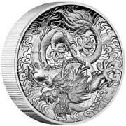 2021 2oz Dragon High Relief Silver Proof Coin Chinese Myths And Legends Perth Mint