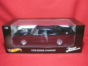 118 Fast And The Furious Dom's 1970 Dodge Charger Blown New/sealed Hot Wheels