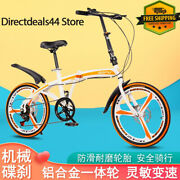 Bike Disc Speed Mountain Folding 7 Brake Double Bicycles Outroad Bicycle 20 Inc