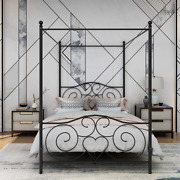 Jurmerry Metal Canopy Bed Frame Platform With Vintage Headboard And Footboard