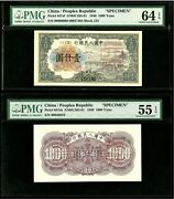 1949 China 1000 Yuan Front And Back Specimen Pmg Au55 And Choice Unc 64 Epq