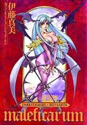 Darkstalkers / Red Earth Maleficarum Volume 1 By Mami, Itou Paperback Book The