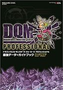 Dragon Quest Monsters Joker 3 Professional Strongest Data + Guidebook For Andldquopro