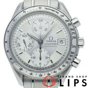 Omega Speedmaster Date Menand039s Watch 3513.30 Ss