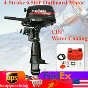 6.5hp 4stroke Outboard Motor Boat Engine Marine Boat Engineandwater Cooling System