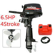 Heavy Duty 6.5hp 4 Stroke Outboard Motor Marine Boat Engineandwater Cooling Cdi Ce