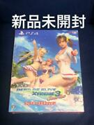 Dead Or Alive Xtreme 3 Scarlet Collectorand039s Edition Ps4 Ktg Ktgs-40453 Japan