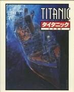 Rare Titanic Adventure Out Of Time Titanic Cinematic Adventure Game Can Y