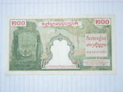 200 Piastres French Indochina Lao 1954 See Photos