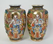 Pair Of Vintage Japanese Satstuma Pottery Vases - High Relief Immortals - Signed