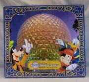 Walt Disney World Spaceship Earth Monorail Toy Accessory Theme Park Collection