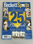 Beckett Sports 2014 Magazine Greatest 25 Baseball Teams Of All Time Babe Ruth