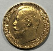 1897 - Russia - 15 Roubles Gold Coin