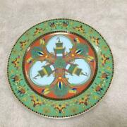 Versace X Rosenthal Decorative Plate Wall Plate Marco Polo 30cm Platter