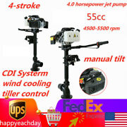 4 Hp Jet Pump 4 Stroke 55cc Outboard Boat Engine Boat Motor Tiller Control And Cdi