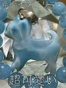 Rare Dominican Hand-carved Dog Larimar Limited To Today