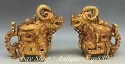 China Bronze 24 K Gold Gilt Dragon Baest Head Cup Wine Glass Winebowl Pair