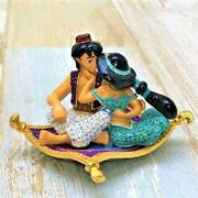 Limited To 500 Pieces Worldwide Aladdin And The Magic Lamp Jasmine Carpet Alibas