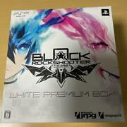 Black Rock Shooter Psp White Premium Box With Figma Figure Limited From Japan