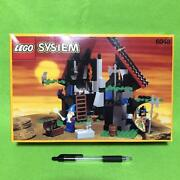 Lego System Dragon Knights Majisto's Magical Workshop 6048 In 1993 New Retired