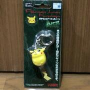 Tomy Pokemon Fishing Lures Pikachu Made In Japan Old Rare F/s