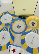 Hermes Circus Series Tableware Beautiful With Box/set Of 6 Discontinued.mint