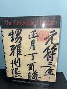 The Embodied Image , Chinese Calligraphy From John Elliott Collection ,1999 Hc