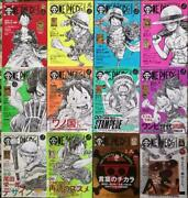 One Piece Magazine Vol. 1-12 Set Include Wanted Poster In Japanese Anime Manga