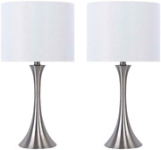 Gallery 24.25 Brushed Nickel Table Lamp Set W/ White Textured Drum Shades