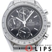 Omega Speedmaster Date Menand039s Watch 3513.50 Ss