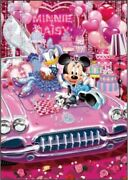 108 Piece Jigsaw Puzzle Girls Party Discontinued Products X-16