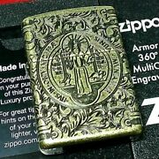 Zippo Lighter Armor 4-sided Continuous Engraving 360 Multi-cut Antique Brass