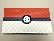 Pokemon Stamp Box Collection Beauty Back Moon Gan Exclusive Limited Japan Post