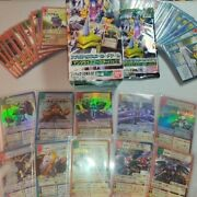 Rare Digitize Booster Pack Complete Set Old Digimon Card