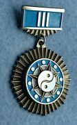 Badge Medal Republic Of Mongolia State Security Award For Security Rare