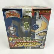 Used Gridman The Hyper Agent Acceptor Axepter Transformation Item Toy Vintage