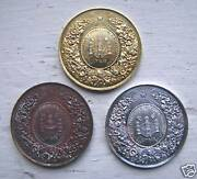 3 Antique Medals Gold, Silver, And Bronze 13727a
