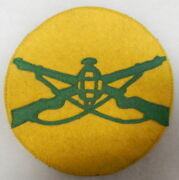 Older Brazil Army Pocket Patch Crossed Rifles And Grenade