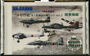 Anigrand Models 1/144 Imperial Japanese Army Experimental Defensive Airplanes