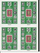 Bulgaria M Block 91 Stamp Exhibition 100th Anniversary Of Stamps Sheet Of 4