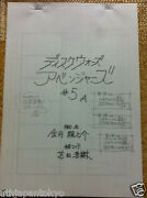 Disc Wars Avengers Ep 5 Anime Staff Art Story Board Script Reference Material