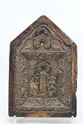 Antique 18th C Russian Orthodox Riza Icon Mother Of God Joy To All Who Sorrow