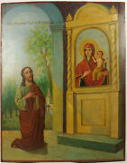 C.1880 Antique Russian Religious Art Orthodox Icon Our Lady Of Unexpected Joy