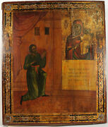 C1880s Antique Russian Orthodox Religious Icon Unexpected Joy Madonna And Sinner