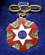 1940 Odd Fellows 25 Year Medal - Bro. Thos. Moore By Cataract Lodge 103 Ontario