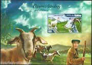 Maldives 2015 Chinese Lunar New Year Of The Goat Imperf Souvenir Sheet Mint Nh