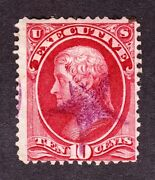 Us O14 10c Executive Department Used W/ Long Branch New Jersey Star Cancel