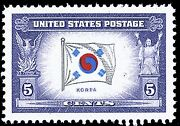 Us Postage Photo Magnet Flag Of Korea 1943-44 5 Cents Not A Real Stamp