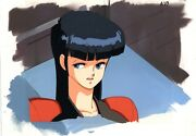 Anime Cel Gall Force 30
